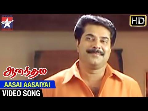 Anandham Tamil Movie HD | Aasai Aasaiyai...