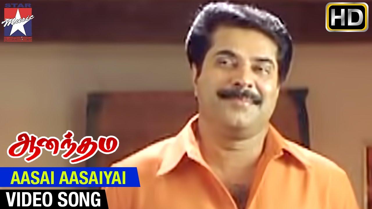 Anandham Tamil Movie HD