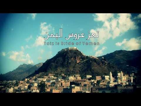 Taiz - Yemen Tourim