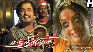 Ra Ra sarasukku Ra Ra. Tamil song. Chandramuki Movie super hit song. RAJINIKANTH AND JYOTHIKA.
