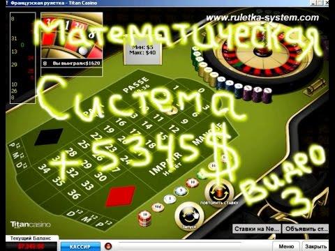 Ytub играть в казино игры бесплатно ибез регестрацыи
