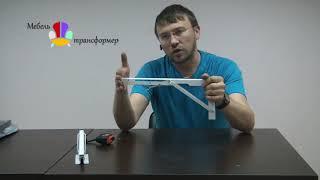 Складной кронштейн для откидного стола К102 (350мм)