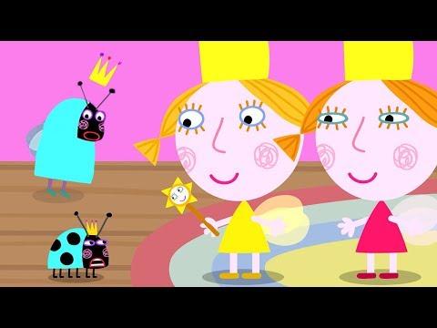 El Pequeño Reino de Ben y Holly  - La mascota de Margarita y Amapola - Dibujos Animados