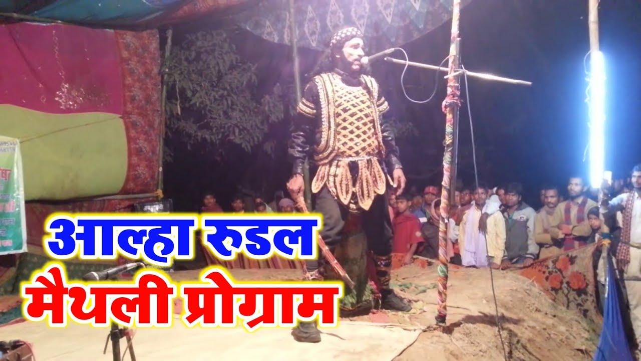 Shankar Sahni Akhatwara Superhit Stage Show By Glow Music Bhojpuri