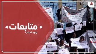 عائلات الشهداء وضحايا القنص بتعز يؤيدون تصنيف الحوثيين إرهابيا