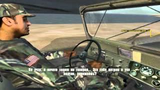 02 - Это джип! ArmA: Cold War Assault