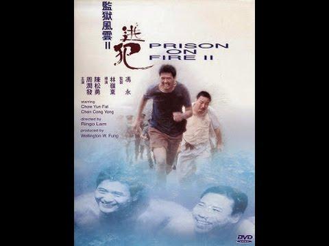 Xem phim Ngục tù phong vân 2 - Phim Châu Nhuận Phát mới 2016,Ngục tù Phong Vân 2,Phim Chiếu rạp