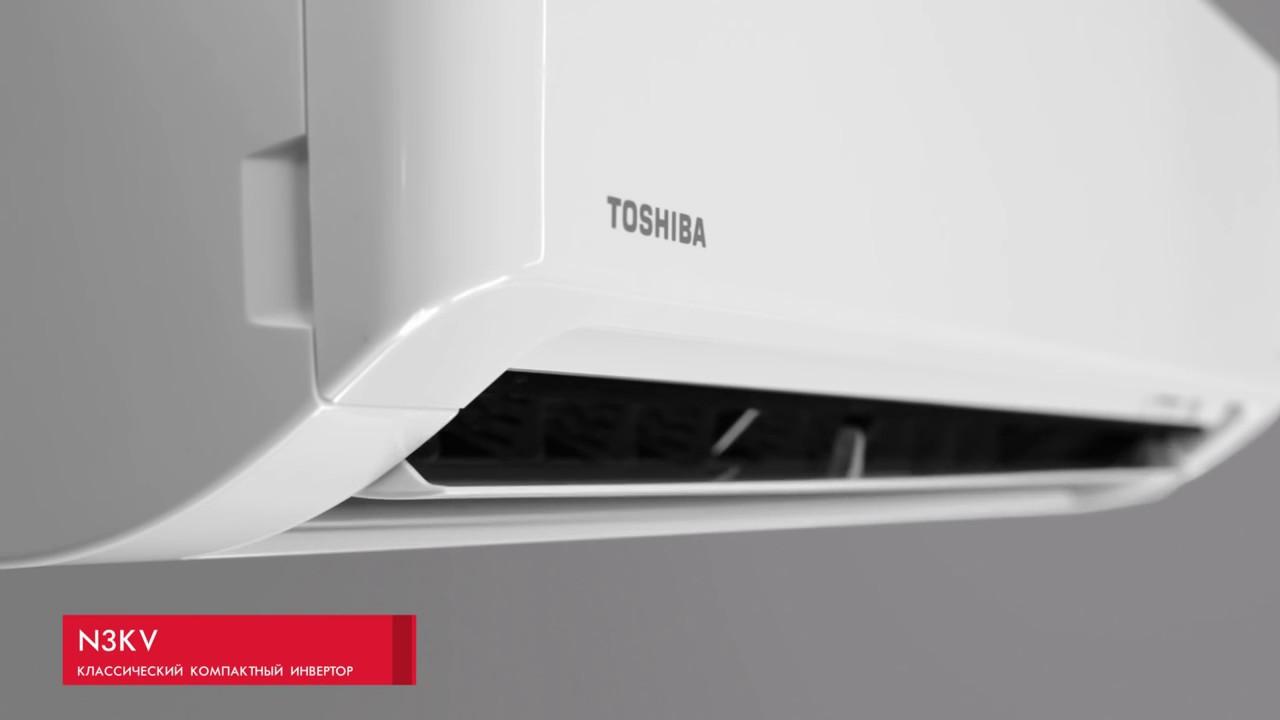 Выбираем кондиционер Toshiba серия G2KVP инвертор - YouTube
