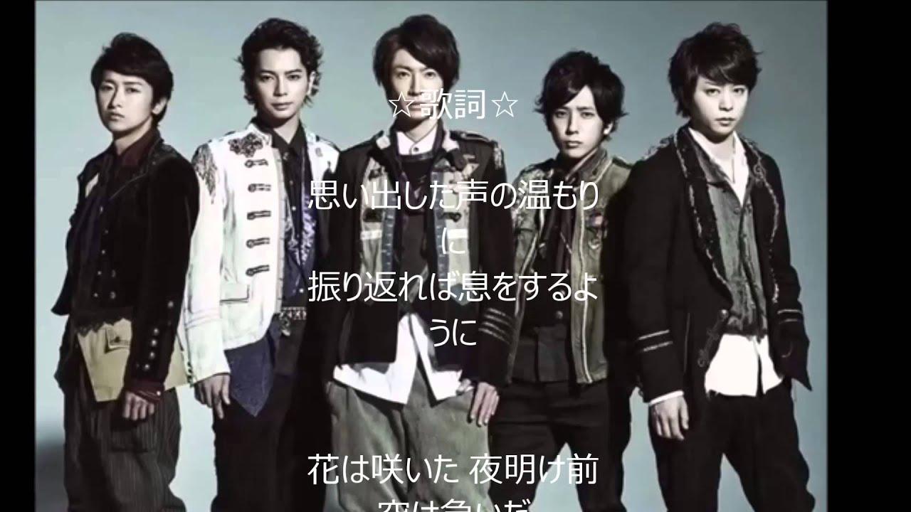 嵐の新曲Sakuraの歌詞紹介 金曜ドラマ ウロボロス~この愛こそ,正義。の主題歌!小栗旬主演 - YouTube