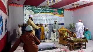 জানাজার নামায পড়ার সহী্হ নিয়ম। Demo Janajar namaz porar niyom. How to read Janaja Namaz