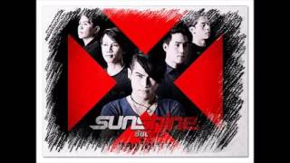 รวมเพลง SunShine