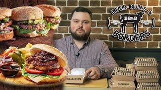 обзор доставки бургеров из BB&Burgers в Москве