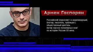 Украина без газа, нефти и угля, но с комиком-президентом