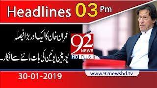 News Headlines | 3:00 PM | 30 January 2019 | 92NewsHD