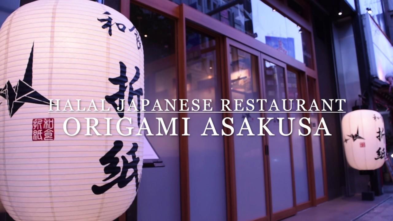 Authentic Halal Japanese Restaurant In Asakusa Origami Youtube