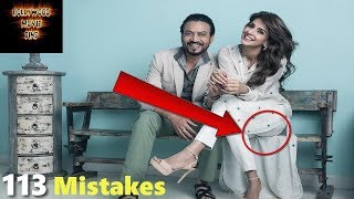 [EWW] HINDI MEDIUM FULL MOVIE 2017 (113) MISTAKES HINDI MEDIUM FUNNY MISTAKES