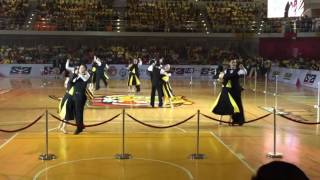 UAAP 79 Standard Ballroom Competition - UST Sinag Ballroom Dance Company