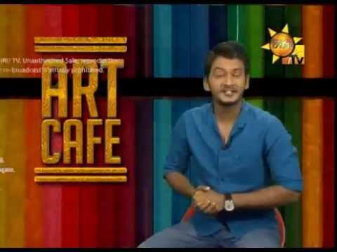 Hiru TV Art Cafe - 21-01-2017