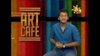 Hiru TV Art Cafe EP 73 | 2015-11-14 Blood Wedding - Academic Players -  Niyangala Premaya Drama