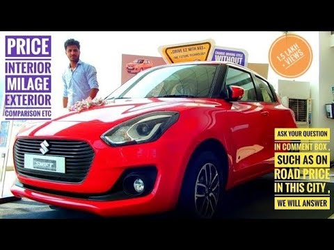 NEW SWIFT CAR RED 🔴 BEST MODEL | DETAIL REVIEW + PRICE & ALL COLOUR +  FEATURES + MUSIC SYSTEM etc