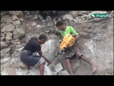 تقرير : مهنة قطع وقص الاحجار في حجة (3-4-2019)