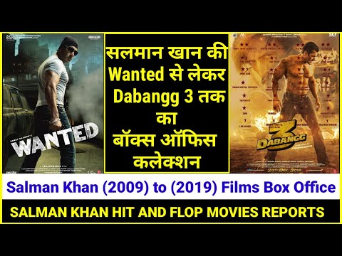 salman-khan-10-years-box-office-collection-report-|-wanted-to-dabangg-3-film-box-office-collection-|