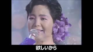 別れの予感 テレサ テン 歌詞 Romaji 泣き出してしまいそう Nakidashite...