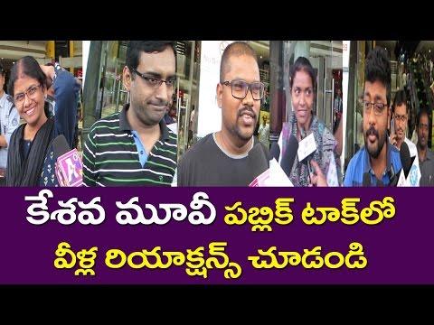 Keshava Public Talk   Keshava Movie Review   Keshava Public Response   Hero Nikhil   Telugu   Taja30