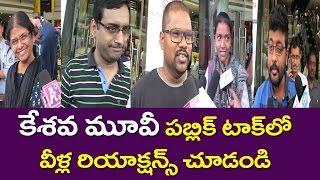 Keshava Public Talk | Keshava Movie Review | Keshava Public Response | Hero Nikhil | Telugu | Taja30