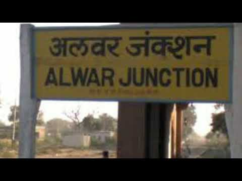 Some General Points About Alwar Railway Station