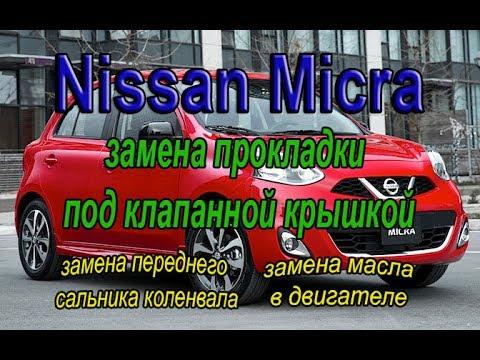 nissan march cr12 замена прокладки головки блока