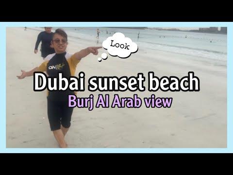 DUBAI PUBLIC BEACH with Dubai family #69 @ MEEB20 vlogs