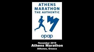 36ος Αυθεντικός Μαραθώνιος Αθήνας 2018 - 36th Authentic Marathon Athens 2018  Moments 4K