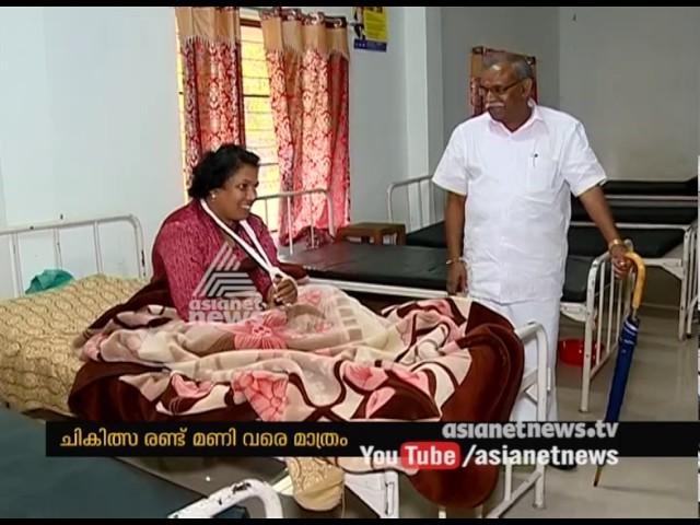 Pathetic condition of Kattappana Taluk hospital