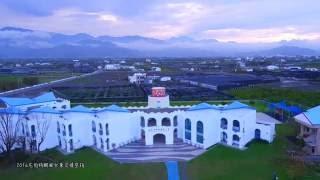 20160708尼伯特颱風台東災情空拍