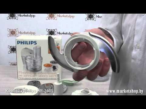 Кухонный комбайн PHILIPS HR 7605.mp4