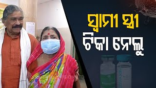 Sura Routray, Wife Take #Covid19 Vaccine In Bhubaneswar