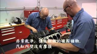 Schaeffer謝弗斯機油使用,百萬英哩細部拆解引擎~~中文字幕