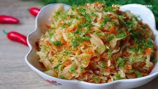 Тушеная капуста - Простой, Вкусный Рецепт! Stewed Cabbage - Simple, Delicious Recipe!