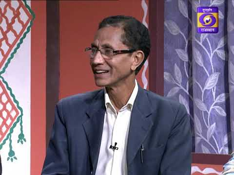 Shiksha Jagat Shiksha Me Natrvat ,DD RAJASTHAN