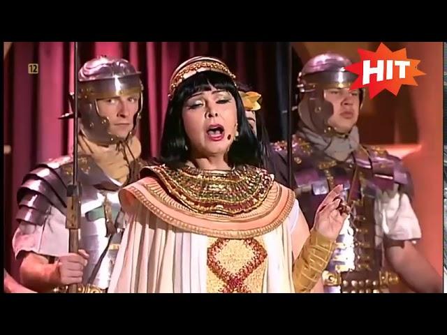 Kabaret Paranienormalni - Przybywa Kleopatra, Zamiana płci, Jedziemy na wakacje