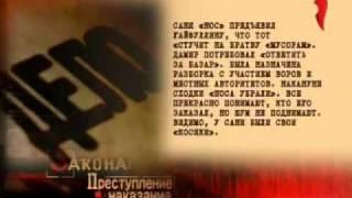 ОПГ Г.ВОЛЖСКА