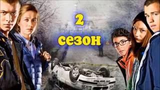 Чернобыль Зона Отчуждения 2 сезон Трилер