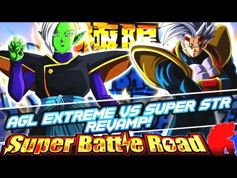 A TRUE CHALLENGE! New Extreme Ext Agl Super Battle Road: DBZ Dokkan Battle