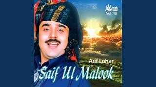 Saif Ul Malook (Pt. 2)