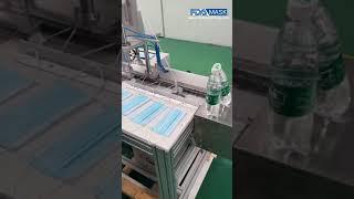 반자동 귀 루프 수동 공급 초음파 용접기 테스트 비디오