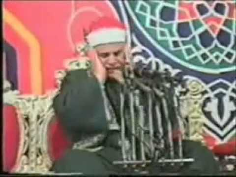 qari-mahmood-minshawi-(one-of-the-best-fatiha-recitation).flv