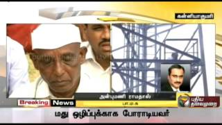 Anbumani Ramadoss regarding the death of Gandhian and social activist Sasi Perumal spl video news 31-07-2015