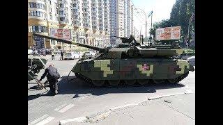 Украинский танк «Ятаган» не доехал до места репетици паража