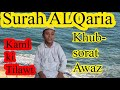 Amazing and Beneficial Teaching style of Quran Islamic onlineteacher